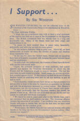 WINSTON CHURCHILL ORIG LEAFLET  I SUPPORT.. 1950S CONSERVATIVE